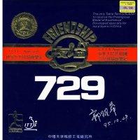 Friendship 729 super fx