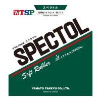 SPECTOL S1